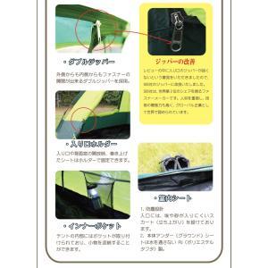 テント ワンタッチ ドーム ワンタッチテント キャンプ 4人用 3人用 Bears Rock AM-201 フルクローズ 防水 フライシート アウトドア ファミリー フェス|kurayashiki|04