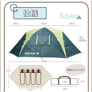 テント ワンタッチ ドーム ワンタッチテント キャンプ 4人用 3人用 Bears Rock AM-201 フルクローズ 防水 フライシート アウトドア ファミリー フェス|kurayashiki|05