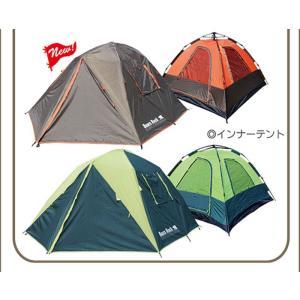 テント ワンタッチ ドーム ワンタッチテント キャンプ 4人用 3人用 Bears Rock AM-201 フルクローズ 防水 フライシート アウトドア ファミリー フェス|kurayashiki|06