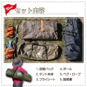 テント ワンタッチ ドーム ワンタッチテント キャンプ 4人用 3人用 Bears Rock AM-201 フルクローズ 防水 フライシート アウトドア ファミリー フェス|kurayashiki|07