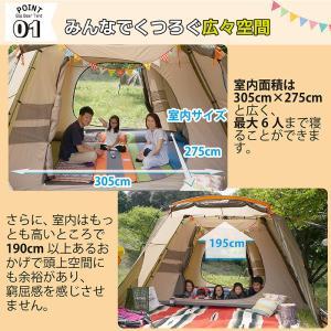 テント ワンタッチ ドーム ワンタッチテント 大型 ドーム型 フライシート キャンプ 6人用 5人用 Bears Rock AXL-601 防水 フルクローズ ファミリー|kurayashiki|03
