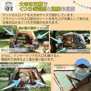 テント ワンタッチ ドーム ワンタッチテント 大型 ドーム型 フライシート キャンプ 6人用 5人用 Bears Rock AXL-601 防水 フルクローズ ファミリー|kurayashiki|05