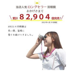 双眼鏡 コンサート オペラグラス 観劇 10倍...の詳細画像2