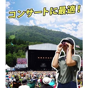 双眼鏡 コンサート オペラグラス 観劇 10倍...の詳細画像3