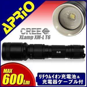 懐中電灯 LED懐中電灯 強力 ミニ ハンディライト 充電式 フラッシュライト CREE T6 600ルーメン ズーム|kurayashiki