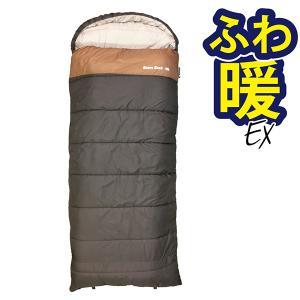 寝袋 冬用 封筒型 車中泊 -30度 厚みのある布団のような寝心地 ワイド 洗える Bears Rock シュラフ 4シーズン 自宅 厳冬期 防災 普段使い FX-503W -30℃|kurayashiki