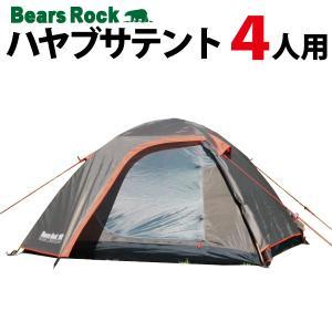 テント スピードテント ドーム キャンプ ファミリー 4人用 コンパクト ツーリング フェス ワンタッチ 一泊 登山 バイク ハヤブサ Bears Rock TM-401|kurayashiki