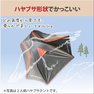 テント スピードテント ドーム キャンプ ファミリー 4人用 コンパクト ツーリング フェス ワンタッチ 一泊 登山 バイク ハヤブサ Bears Rock TM-401|kurayashiki|07