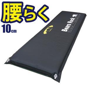 Bears Rock 腰に優しい 車中泊 マット スリーピング キャンピング エアー ベッド インフレータブル 弾力 車中泊グッズ 自動膨張 キャンプ 寝袋 10cm|kurayashiki