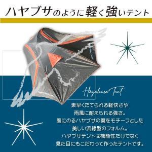 テント ツーリング 登山 ドーム キャンプ ソロキャンプ 2人用 1人用 バイク ハヤブサ Bears Rock TS-201 コンパクト フェス kurayashiki 03