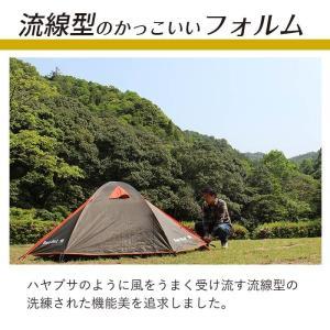 テント ツーリング 登山 ドーム キャンプ ソロキャンプ 2人用 1人用 バイク ハヤブサ Bears Rock TS-201 コンパクト フェス kurayashiki 04