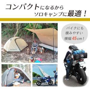 テント ツーリング 登山 ドーム キャンプ ソロキャンプ 2人用 1人用 バイク ハヤブサ Bears Rock TS-201 コンパクト フェス kurayashiki 05