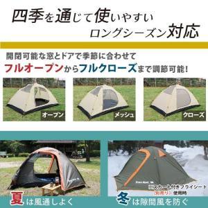 テント ツーリング 登山 ドーム キャンプ ソロキャンプ 2人用 1人用 バイク ハヤブサ Bears Rock TS-201 コンパクト フェス kurayashiki 06