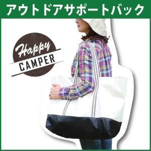 トートバッグ アウトドアサポートバック 収納袋 大容量 寝袋 かばん|kurayashiki