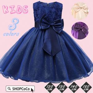 977c543fb3231 商品特徴 可愛い子供ドレスが登場 女の子 子供ドレス 発表会ドレス 子供ドレス 女の子