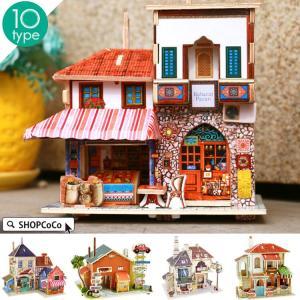 3D立体パズル 木製シリーズ フランス・スタイル 手作りドールハウス キット木製 ミニチュア ハウス 家具 家 城 ハンドメイド 子供 おもちゃ プレゼント