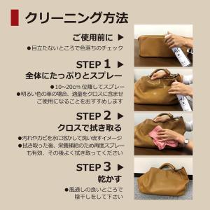 革専用クリーナー Ail.wash スプレー 300mL‐日本製 アイルウォッシュ 高品質 レザークリーニング 手軽 簡単 除菌 消臭 抗菌 靴 バッグ スウェード|kurazo|05