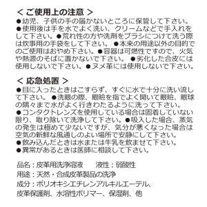 革専用クリーナー Ail.wash スプレー 300mL‐日本製 アイルウォッシュ 高品質 レザークリーニング 手軽 簡単 除菌 消臭 抗菌 靴 バッグ スウェード|kurazo|07
