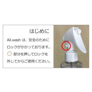 革専用クリーナー Ail.wash スプレー 300mL‐日本製 アイルウォッシュ 高品質 レザークリーニング 手軽 簡単 除菌 消臭 抗菌 靴 バッグ スウェード|kurazo|08