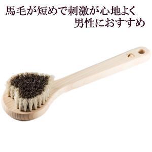 浅草アートブラシ 馬毛ボディブラシ ハート ロミオ(ブラシクリーナー付) kurazo 02