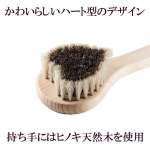 浅草アートブラシ 馬毛ボディブラシ ハート ロミオ(ブラシクリーナー付) kurazo 03