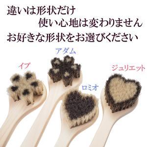 浅草アートブラシ 馬毛ボディブラシ ハート ロミオ(ブラシクリーナー付) kurazo 04