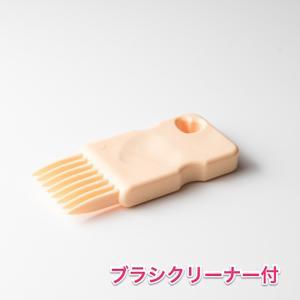 浅草アートブラシ 馬毛ボディブラシ ハート ロミオ(ブラシクリーナー付) kurazo 06