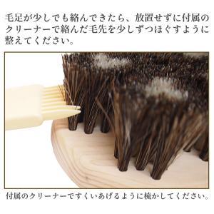 浅草アートブラシ 馬毛ボディブラシ ハート ロミオ(ブラシクリーナー付) kurazo 07