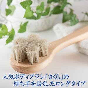 浅草アートブラシ 白馬毛ボディブラシ さくら クレオパトラ(ブラシクリーナー付)|kurazo|02