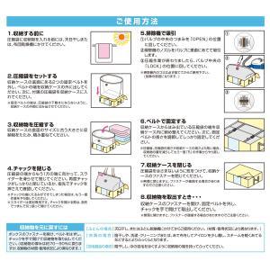 圧縮プラス ふとん用 4箱 圧縮袋 in BOX‐圧縮Plus 圧縮袋+収納ケース 一体型 布団 洋服 逆止弁 掃除機〈送料無料〉|kurazo|07