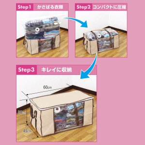 圧縮プラス 衣類用 2箱 圧縮袋 in BOX‐圧縮Plus 圧縮袋 +収納ケース 一体型 洋服 逆止弁 掃除機|kurazo|02