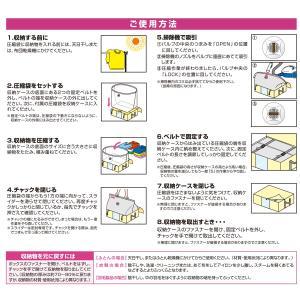 圧縮プラス 衣類用 2箱 圧縮袋 in BOX‐圧縮Plus 圧縮袋 +収納ケース 一体型 洋服 逆止弁 掃除機|kurazo|07