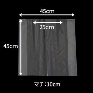 バッグ 雨 雪 カバー 大(H45×W45×D10cm)30枚組-レインバッグカバー 使い捨て 携帯カバー 透明 日本製 kurazo 02