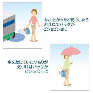 バッグ 雨 雪 カバー 大(H45×W45×D10cm)30枚組-レインバッグカバー 使い捨て 携帯カバー 透明 日本製 kurazo 03