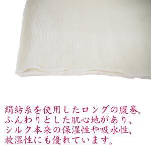シルク素材 いろいろ使える薄手腹巻(ロング) ‐レディース 腹巻 日本製 冷え取り 冷えとり 妊婦 マタニティ シルク混 冷え対策 冷え防止 冷房対策|kurazo|03