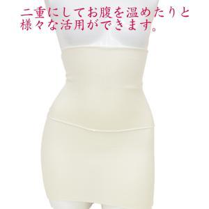 シルク素材 いろいろ使える薄手腹巻(ロング) ‐レディース 腹巻 日本製 冷え取り 冷えとり 妊婦 マタニティ シルク混 冷え対策 冷え防止 冷房対策|kurazo|05