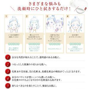 京都しるく 絹羽二重 珠の肌パフ―化粧パフ シルクパフ 白 日本製 絹の美容術 京都シルク kurazo 05