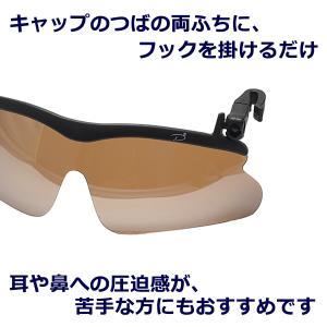 帽子につける 偏光サングラス-クリップ式サングラス UVカット 紫外線99%カット 跳ね上げ ワンタッチ キャップグラス 装着式 釣り テニス ゴルフ|kurazo|03