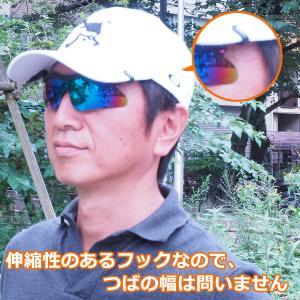 帽子につける 偏光サングラス-クリップ式サングラス UVカット 紫外線99%カット 跳ね上げ ワンタッチ キャップグラス 装着式 釣り テニス ゴルフ|kurazo|04