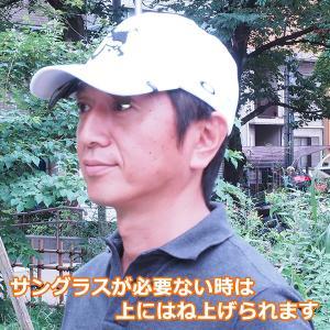 帽子につける 偏光サングラス-クリップ式サングラス UVカット 紫外線99%カット 跳ね上げ ワンタッチ キャップグラス 装着式 釣り テニス ゴルフ|kurazo|05