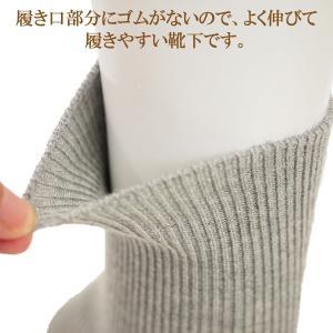 しめつけない 楽々ソックス(綿混) 2足組 ショート丈 メンズ 日本製‐紳士 くちゴムなし ゆったり 履き口ひろい ゆるい 滑り止めなし 介護福祉士考案|kurazo|02