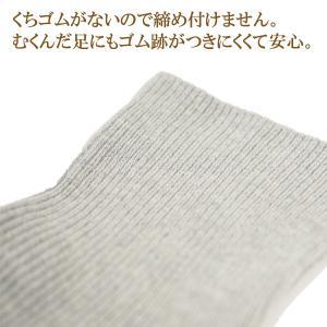 しめつけない 楽々ソックス(綿混) 2足組 ショート丈 メンズ 日本製‐紳士 くちゴムなし ゆったり 履き口ひろい ゆるい 滑り止めなし 介護福祉士考案|kurazo|04