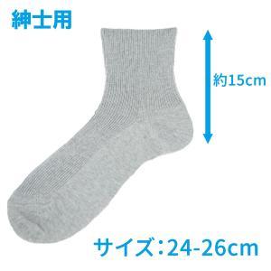 しめつけない 楽々ソックス(綿混) 2足組 ショート丈 メンズ 日本製‐紳士 くちゴムなし ゆったり 履き口ひろい ゆるい 滑り止めなし 介護福祉士考案|kurazo|05