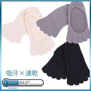 吸汗×速乾 クールマックス COOL MAX 同色3足セット‐5本指ソックス パンプスイン 浅履き パンプスカバー フットカバー 日本製|kurazo