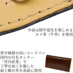 コードバン 長財布 FRUH(フリュー)スマートロングウォレット‐日本製 馬革 ヌメ革 薄い 財布 革財布 メンズ GL021|kurazo|02