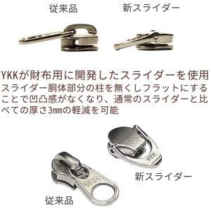 コードバン 長財布 FRUH(フリュー)スマートロングウォレット‐日本製 馬革 ヌメ革 薄い 財布 革財布 メンズ GL021|kurazo|04