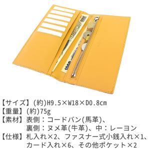 コードバン 長財布 FRUH(フリュー)スマートロングウォレット‐日本製 馬革 ヌメ革 薄い 財布 革財布 メンズ GL021|kurazo|05