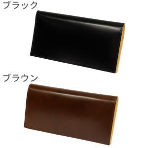 コードバン 長財布 FRUH(フリュー)スマートロングウォレット‐日本製 馬革 ヌメ革 薄い 財布 革財布 メンズ GL021|kurazo|06