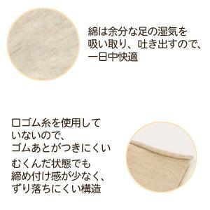 オーガニック コットン クルー ソックス 3色セット 日本製-肌に優しい ずり落ちない 締め付けない 綿混 無地 靴下 除湿 透湿 kurazo 04