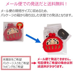 POCHIBI DARUMA ポチビダルマ-だるま シリコン製 がまぐち 財布 コインケース アクセサリーポーチ カラビナ付 ネックストラップ 達磨 kurazo 08